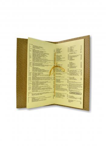 Папка Карта вин